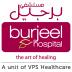 Hospitals logo